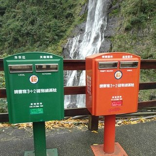 The postal service of the postal service is limited to the text of the world.