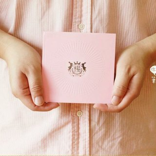 You name? Notebook (Pink)