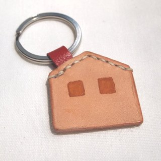 Good skin small house key ring (A) Little House key ring