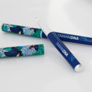 Taiwan DNA Ballpoint Pen - Taiwan Wide-tailed Papilio