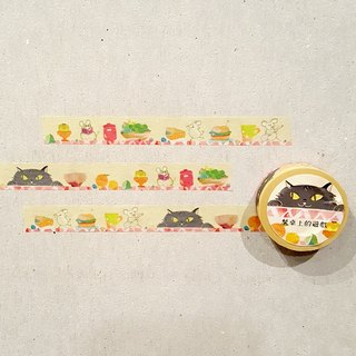 Game on the dining table /  washi tape