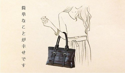 Bricklayer Tote MU001