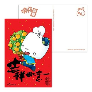 Postcard - CNY blessing - Great Fortune - by WhizzzPace