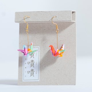 \Crane Crane/ Origami Earrings_Blooming Blossom