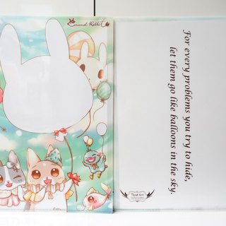 Caramel Rabbit - folders ★ colorful balloons
