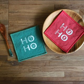 Maotu - HOHOHOHO red with green Christmas coasters group