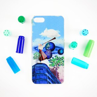 Revealing The New Age- iphone 5/5s Hard case