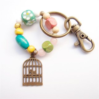 Birdcage beaded key ring