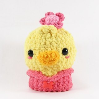 Yellow duckling - key bag - key case - pink