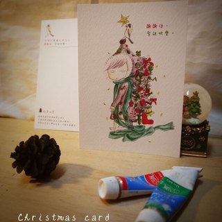 Male hedgehog Christmas postcard