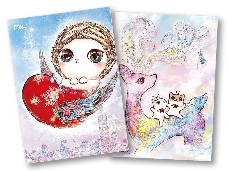 手繪精美明信片-一起來迎接聖誕囉!(一組2張)