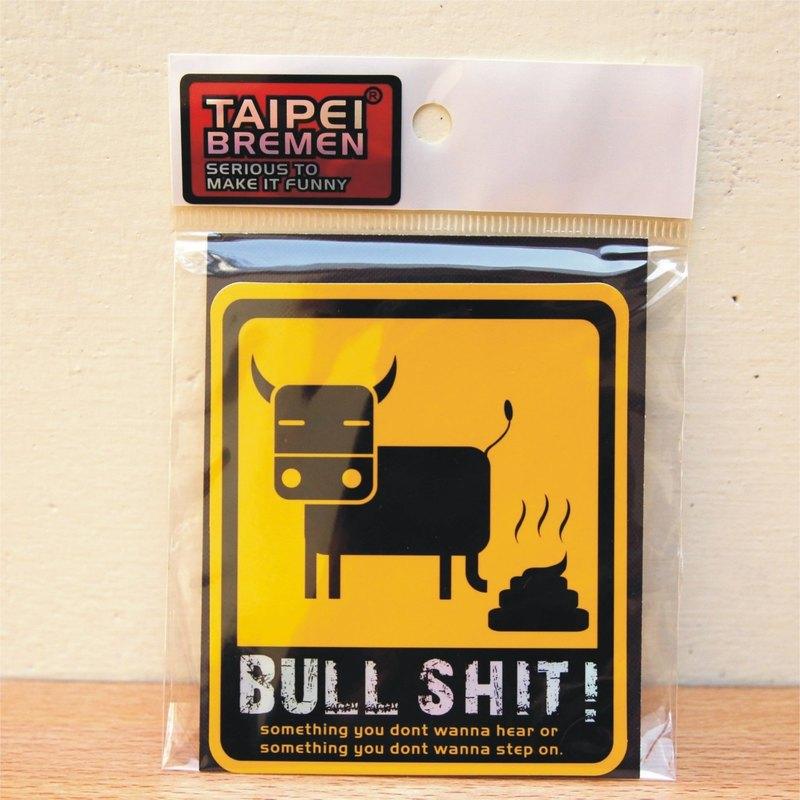 《台北不來梅》米奇鰻惡搞貼紙- Bull shit!(警告黃)