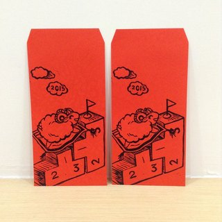 Magic carpet flying sheep (10 in) - red envelopes printed version