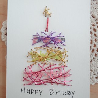 Ultra-touch aluminum three-dimensional card - Happy Birthday Cake