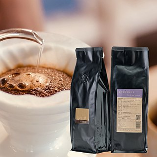 【Great Concealment】Asian Star Selects Coffee Beans ~ Mandheling Flavor Formula (half pounds/in)