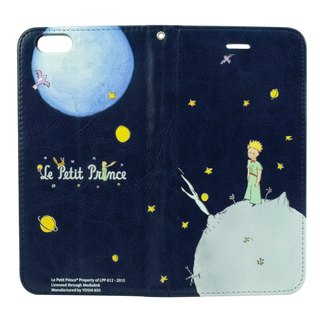 Little Prince Classic Edition - Another Planet <iPhone/Samsung/HTC/LG/ASUS/Sony> Magnetic holster (Navy), AA03