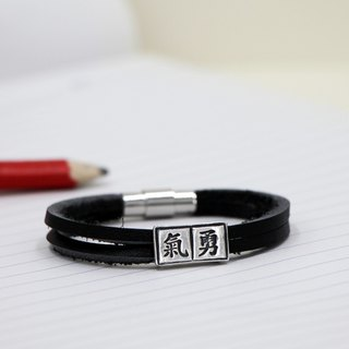"""Scriptcraft"" - Handmade silver leather bracelet (two characters) - custom made"