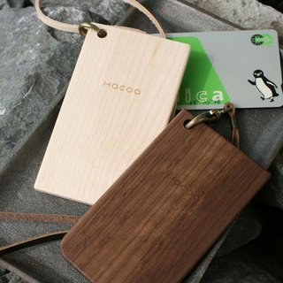 Wooden ID Card Case