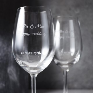 425cc (a price) [marriage proposal to the cup] ring red wine Valentine's Day lettering glass wedding gift