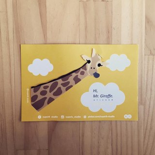 Hello,Mr. Giraffe! Sticker (Right)