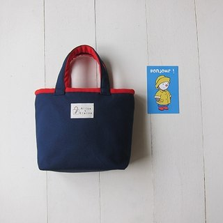 Macaron Series - canvas trumpet tote bag (navy + carmine)
