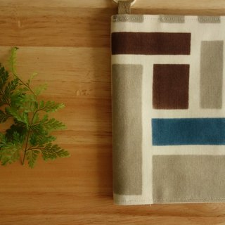 Kyoto fabric Passport Holder - Korean Patchwork (khaki)