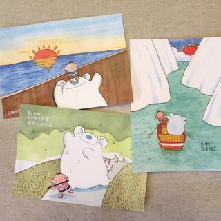 美麗新世界 Postcard Set of 3 Illustration by Bigsoil