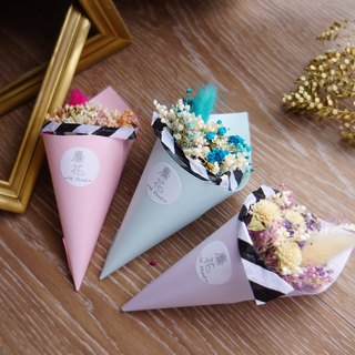 Amor Floral - Mini cones dry bouquet (three color into) / wedding small things bridesmaid ceremony