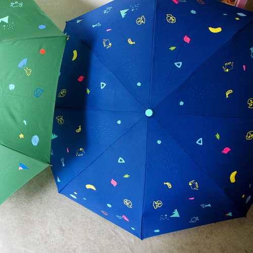 Satellite, puppy, cosmic blue umbrella ◆ ☂ everything has arrived!