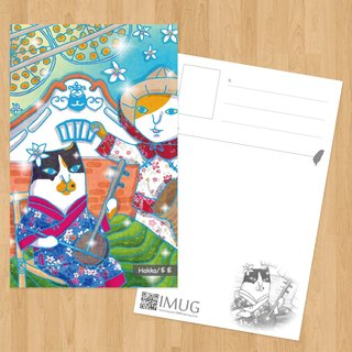 \Mix Cat's postcard / Meeks you swim with cat Taiwan - Hakka