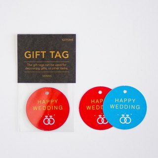 GOTOME | Gift Elevators diamond (Red / Blue)) | packaging tag | custom printing