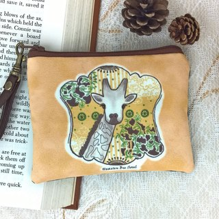Giraffes are always dreaming coin purses (big size)