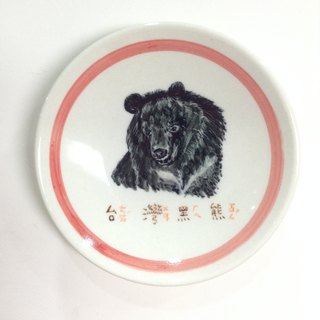 Formosan black bear - animal picture cards painted saucer