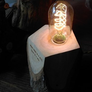 """CL Studio"" custom wood for wood lamp holder night light"