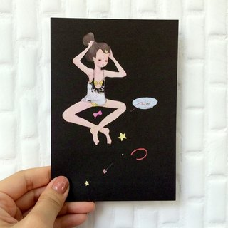┇eyesQu┇ diffuse through the night stars illustration postcard ┇