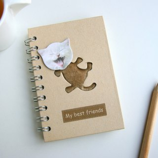 Love the Earth also love animals Notebook - Recycled Notebook - Happy kitty