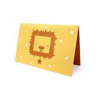 Handmade card _ cute lion... universal card, birthday card