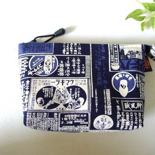 |R• | Japanese Retro Tides | Multi-purpose Bags/Cosmetic Bags | Blue