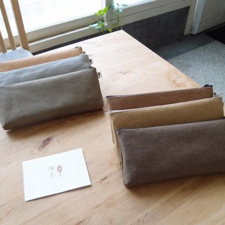 Pencil Case (Narrow Bottom)