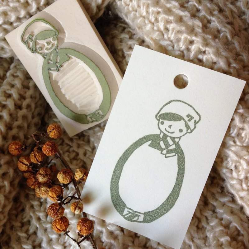 Hand-made rubber stamp - to give you a hug Winter Limited Edition (7 boys)