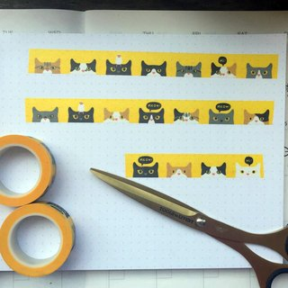 Peeping Cat Masking Tape (includes 2pcs)