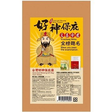 [Taiwan good God protect the bag] Wenchang Dijun - gold list title (containing postcards + tea mask + tea bag)
