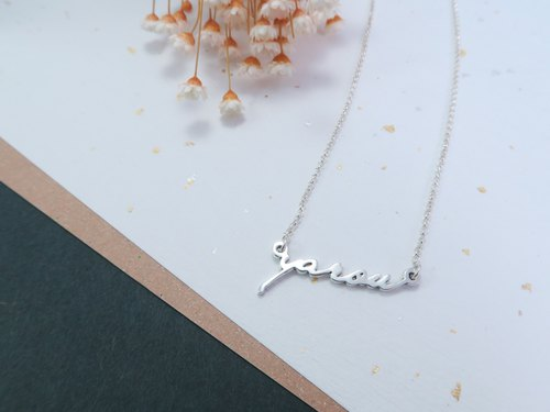 Order Name / Letter / Name Necklace Activity 925 Sterling Silver Customized Necklace-ART64 Silverware
