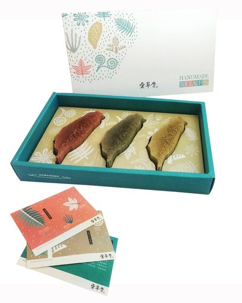Beautiful Taiwan soap boxes (three in)