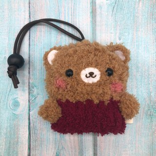 Marshmallow Animal Key Bag - Small Key Bag (Caramel Bear)