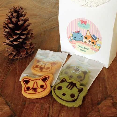 Wave after wave of love handmade biscuits} {Tianmi a boxed set - Christmas gift exchange