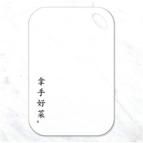 【Good hands】 Japan Fuji antibacterial cutting board - text | exclusive sale