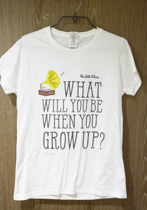 Little Prince Movie Version authorized - T-Shirt: [you] want to be what kind of adult children short-sleeved T-shirt (white)