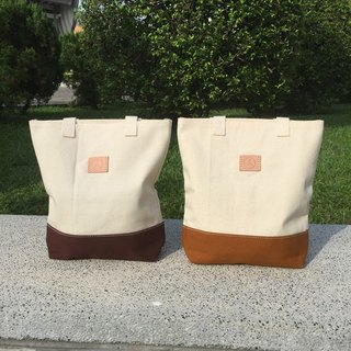 Carry away the canvas bag - (left) deep-fried coffee