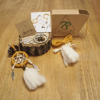 DIY Dreamcatcher key chain kit (set B)~ Valentine's Day gift birthday present Christmas gifts Indian.